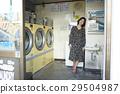 硬幣洗衣潛伏期婦女 29504987