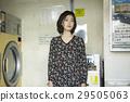 硬幣洗衣潛伏期婦女 29505063