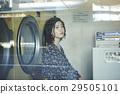 硬幣洗衣潛伏期婦女 29505101