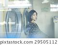 硬幣洗衣潛伏期婦女 29505112