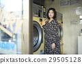 硬幣洗衣潛伏期婦女 29505128