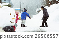 snow country, younger, three people 29506557