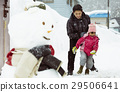 snow country, younger, two people 29506641