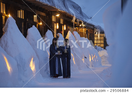 Ladies travel Snowscape hot spring 29506884