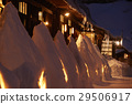 Ladies travel Snowscape hot spring 29506917