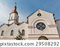St. Ilya Church in Chynadievo, Western Ukraine. 29508292