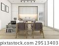 3d rendering minimal vintage kitchen  29513403