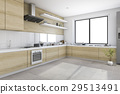 3d rendering white minimal kitchen with wood 29513491