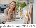Joyful housewife dreaming about perfect dinner 29515974