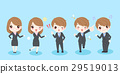 cartoon business people 29519013