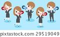 cartoon business people 29519049