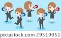 cartoon business people 29519051