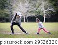 熱身運動 父母和小孩 親子 29526320