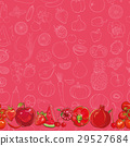 fruits,vegetables,red 29527684
