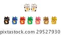 招财猫 矢量 颜色变化 29527930