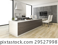 contemporary wood kitchen with dining zone 29527998