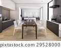 wood wide kitchen and dining room with appliance 29528000