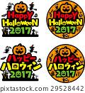 halloween, vector, vectors 29528442