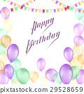 birthday, happy, card 29528659