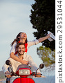 Couple in love riding a motorbike , Handsome guy 29531044