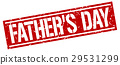 father's day square grunge stamp 29531299