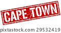 Cape Town red square stamp 29532419