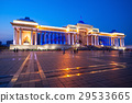 Government Palace in Ulaanbaatar 29533665