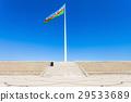 旗帜 旗 阿塞拜疆 29533689