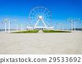 Baku Ferris Wheel, Azerbaijan 29533692