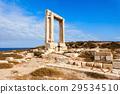 Portara Palatia, Naxos island 29534510