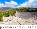 Epidaurus Ancient Theatre, Greece 29534718