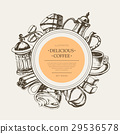 Delicious Coffee - monochromatic hand drawn round 29536578