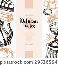 Delicious Coffee - color hand drawn composite 29536594