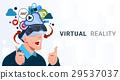 cyber digital male 29537037