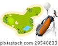 Putting Green, Golf Bag and ball 29540833