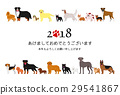 new year's card, dog, dogs 29541867