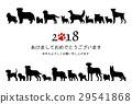 狗的新年卡剪影 29541868
