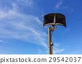 Horn speaker for public relations sign symbol  29542037