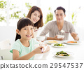 happy young Family enjoy their  dinner 29547537
