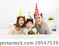 happy Family Celebrating daughter's  Birthday 29547539
