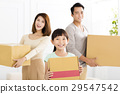 happy family holding box moving to new home 29547542