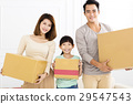 moving holding family 29547543