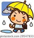 がっこうKids 雨の日男子 29547833