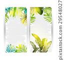 summer vertical banner 29548027