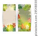 summer vertical banner 29548030
