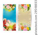 summer vertical banner 29548033