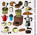 커피, 마시다, 음료 29548086