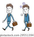 businessperson employee office 29551394
