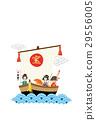 Sumitaro Takaribune 29556005