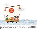 Sumitaro Takaribune 29556006